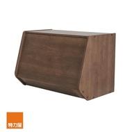 【特力屋】日本 IRIS 木質可掀門堆疊櫃 W60xH40cm 深木色