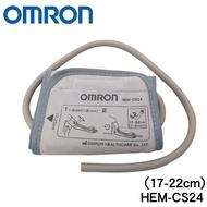 OMRON 歐姆龍 手臂式血壓計 專用壓脈帶軟式 S號 (17-22cm) HEM-CS24 專品藥局 【2008730】
