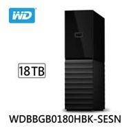 WD My Book 18TB USB3.0 3.5吋外接硬碟 (WDBBGB0180HBK-SESN)