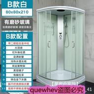 【萬家合家居】整體浴室 整體淋浴房 一體式淋浴房帶底盆洗澡間 防水 封閉式浴房