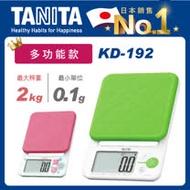 【Tanita】多功能款電子料理秤KD-192