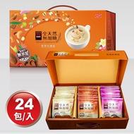 【年節禮盒】全天然無加糖堅果飲禮盒 宅配限定 禮盒任2件送造型餐盤(隨機不挑色)