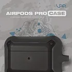 VAP Airpods pro 雙色軍規防摔殼- 亮黑+霧黑