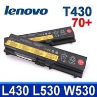 LENOVO 6芯 T430 70+ 電池 L430 L530 W530 T430 T530 L421 L521 T430 T430i T530 T530i 45N1010 45N1011 42T4765 42T4766 42T4790 42T4792 42T4706 42T4708 IBM