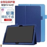 (現貨免運)☄۞平板96暢玩電腦BZALOO華為榮耀邊保護英寸外殼皮套2套T310全包