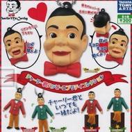 ✨換 Or 售✨日本 腹語 娃娃 扭蛋 轉蛋 格子 西裝 杯緣 吊飾 Dammy 安娜貝爾 很趣味 幽默