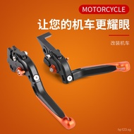 The Application of the New HondaCBF190XModified Brake HandleCBF150/CBF125Brake and Clutch Handle Horn