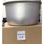 《中部家電生活美學館》日本寶馬35人商用電子鍋SHW-540 / SHW540專用內鍋 高級內鍋塗層