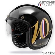 ASTONE 復古帽 SP3 K127 亮黑金 內藏墨鏡 輕量化 法國 十週年紀念款 半罩式 安全帽 內襯可拆洗