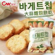 韓國 CW 大蒜麵包餅乾 400g 香蒜吐司餅乾 餅乾 吐司餅乾 香蒜 大蒜餅乾 蒜味餅乾【N601032】