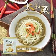 《太和殿》椒香麻醬拌麵(12包)(1包172g)
