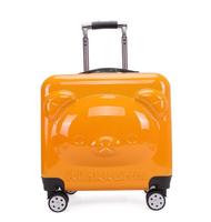 เด็ก กระเป๋าเดินทาง24นิ้ว ล้อ360องศาลื่นเข็นง่าย วัสดุABS+PCแข็งแรงทนทาน
