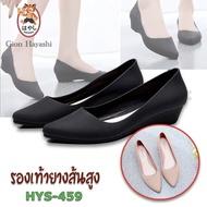 [ มี 2 สี ] Gion HYS-459  - รองเท้า คัชชูเจลลี่ รองเท้าผู้หญิง สวย นุ่มสบายเท้า