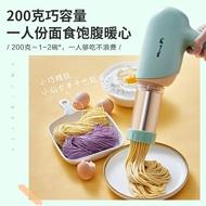製麵機 麵條機 壓麵機 麵點工具廚具 小熊麵條機家用全自動小型智能麵條槍電動多功能壓麵機制麵一體機
