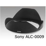 SONY SH0009 卡口遮光罩 11-18mm