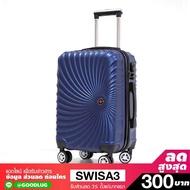กระเป๋าเดินทางล้อลาก รุ่น 9316 ขนาด 24นิ้ว วัสดุ ABS แข็งแรง น้ำหนักเบา กันน้ำ
