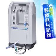 組合販售 亞適 氧氣濃縮機 AIRSEP NEWLIFE elite 5公升 87型 加 血氧濃度計 二級