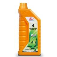 KYMCO 原廠 特使 4T 機油 API 認證