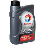 道達爾 TOTAL QUARTZ INEO MC3 5W30 長效全合成機油 汽柴油引擎機油 平行輸入