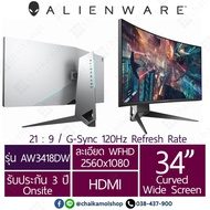 """Dell Alienware Curved Gaming Monitor AW3418DW 34"""" IPS Full HD 120Hz. / 3 Years onsite"""