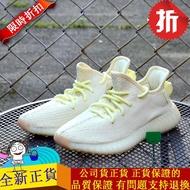 潮實拍 ADIDAS YEEZY BOOST 350 V2 BUTTER 奶油黃 白 花生醬 椰子 運動鞋 F36980