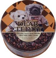 親愛的泰迪夾心餅乾150g(咖啡味)