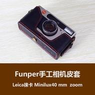 Funper徠卡Minilux40 mm Minilux zoom 相機牛皮皮套真皮機包底座