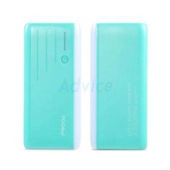 PRODA POWER BANK 12000 mAh LED (PPL-19) Blue