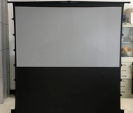 RETRACTABLE DAYLIGHT SCREEN for ULTRA SHORT THROW PROJECTOR