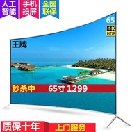 Ace TV LCD 65-inch curved 4K HD smart 46-inch 55/60/80/75/90-inch flat-screen TV