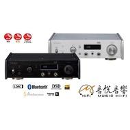 {音悅音響}TEAC UD-505 DAC 耳機 擴大機 前級 DSD 平衡電路 4.4mm MQA HiRes 公司貨