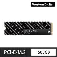 【Western Digital】黑標 SN750 500GB NVMe PCIe SSD固態硬碟(EKWB散熱片)