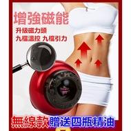 💯台灣出貨 無線款 第五代刮痧儀 電子刮痧儀 引力操盤手 無線款 排毒儀 滑罐 拔罐 負壓養生 美體淋巴