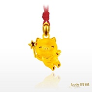 【J'code 真愛密碼】真愛-魔法豬墜子(彌月金飾)