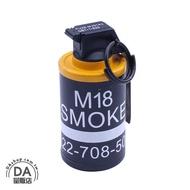 煙霧彈 防風 打火機 鑰匙圈 軍事風 瓦斯桶造型 颳風點火不中斷 可重複使用 顏色隨機(13-1071)