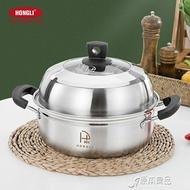 蒸籠 蒸鍋304不銹鋼家用復底加厚單層大容量海鮮汽蒸鍋30cm魚鍋桑拿鍋 交換禮物
