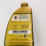 BENZ 變速箱油  722.9 236.15 藍色W211/W212/W205