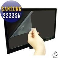 SAMSUNG 2233SW 22吋寬 專用 -EZstick魔幻靜電式霧面螢幕貼