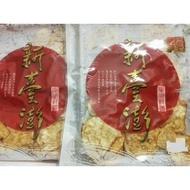 一組5包!!暢銷商品澎湖名產新臺澎烤小管片 烤小卷片