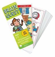 Brain Quest - 美國學前全科 2- 3歲益智問答卡片 350條問題 平行進口〡MY FIRST〡
