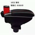 【車王小舖】豐田 Toyota VIOS中央扶手 VIOS扶手 VIOS扶手箱 時尚款 可貨到付款+150