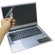 【Ezstick】ACER Swift 3 S40-20 靜電式筆電LCD液晶螢幕貼(可選鏡面或霧面)