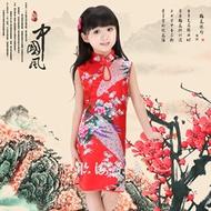 Drop Collar Toddler Kids Girls Oriental Chinese Traditional Costumes Sleeveless Cheongsams Vintage W