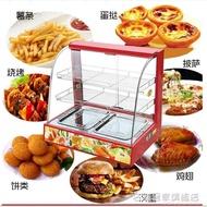 保溫櫃小型透明蛋撻家用商用炸雞台式展示肯德基漢堡店弧形食品櫃  名購居家