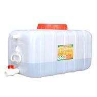 儲水箱 加厚食品級大容量水箱塑料桶水桶家用儲水用大號臥式長方形蓄水塔『XY21031』