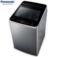 【感恩有禮賞】Panasonic 國際 NA-V130GT-L 洗衣機 13kg  直立式 變頻  ECONAVI