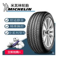 Michelin Tire215 225 235 245 255/45 50 55 60 65R17 18 19 20
