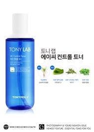TONYMOLY醫生面靤肌軟化水