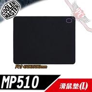 PC PARTY Cooler Master MP510 電競滑鼠墊(L)