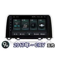 大新竹阿勇汽車影音 JHY M3Q 新機 安卓8.1 HONDA CRV5代 專用安卓機 4核心 2G+32G 影音主機